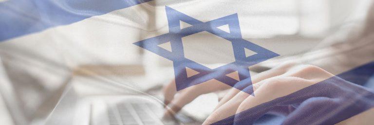 דיגיטל בוסט תגובות ישראלים לפייסבוק