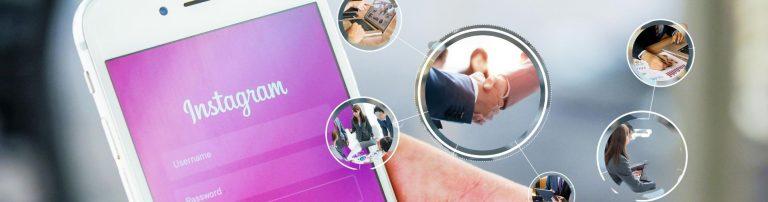 חשבון עסקי באינסטגרם דיגיטל בוסט DigitalBoost