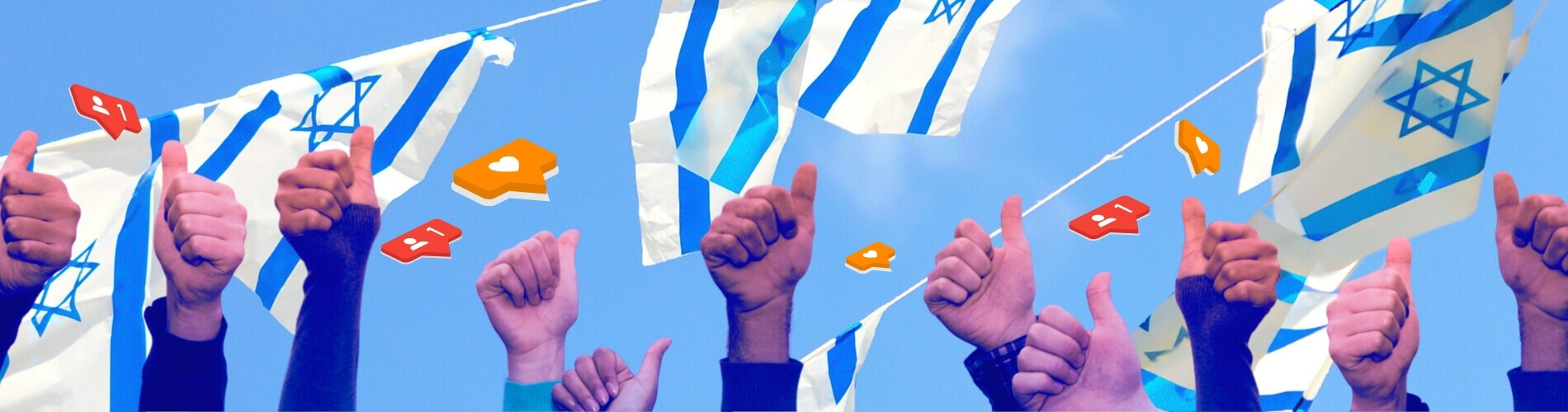 עוקבים ישראלים אמיתיים באינסטגרם דיגיטל בוסט DigitalBoost