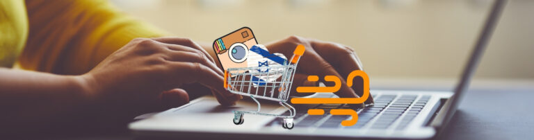 קניית עוקבים ישראלים דיגיטל בוסט