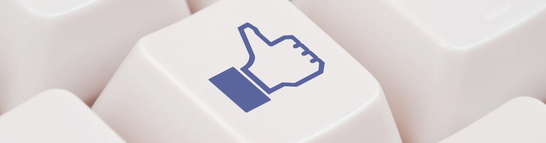 קניית לייקים ישראליים איכותיים בפייסבוק דיגיטל בוסט